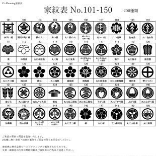 宝石オニキスとクォーツ・水晶を使った和風と仏具とその他のモチーフのデザインが特徴的な銀風ネックレス/ペンダントの商品写真です。型番:GP201010-01 画像その8